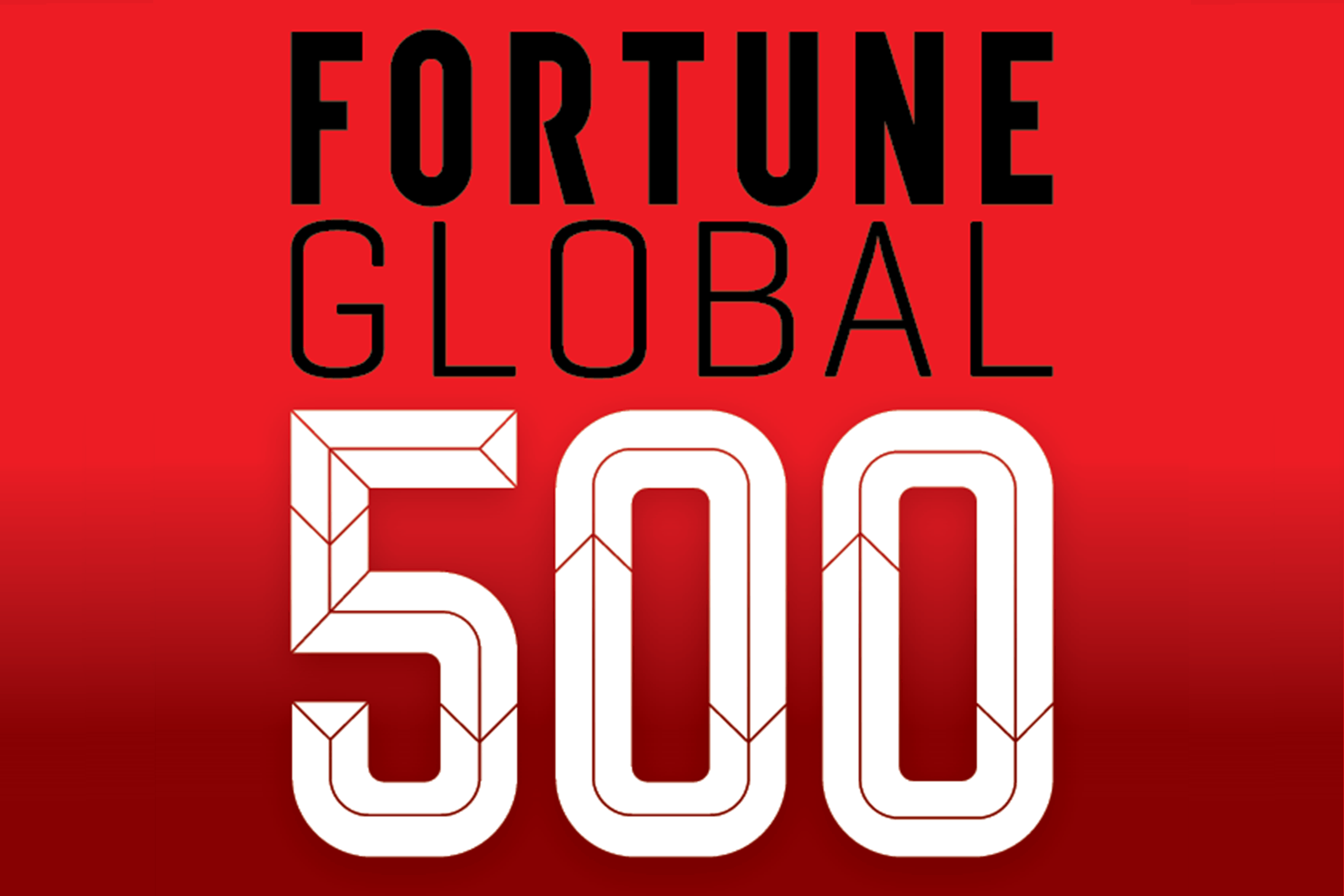 Fortune Global 500 2020: Apple - 12-е, Samsung - 19-е