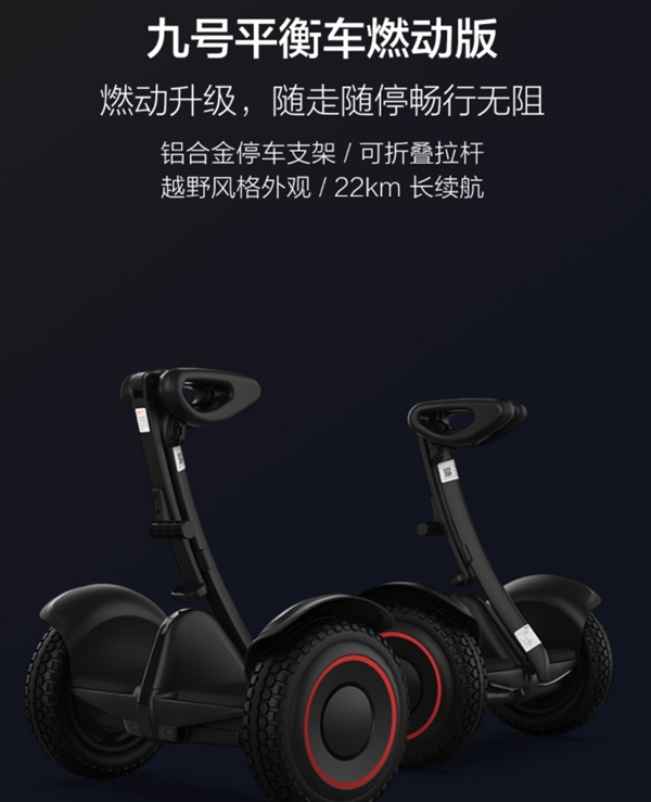 Mijia Electric Scooter № 9